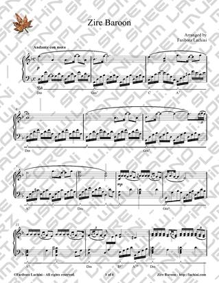 Zire Baroon Sheet Music